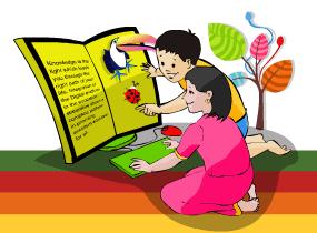 Computer-Bangla-e-Book