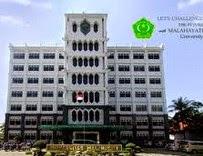 Info Pendaftaran Mahasiswa Baru Universitas Malahayati 2018-2019