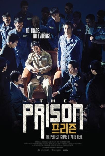 Film The Prison 2017 Bioskop