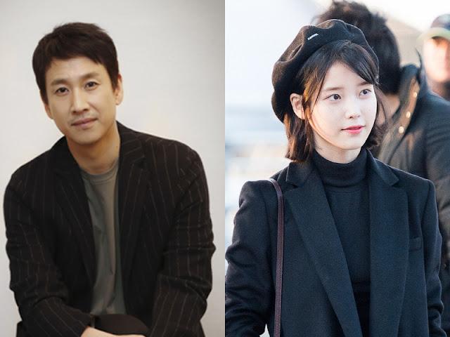李善均 IU新戲《我的大叔》定檔3月21日首播