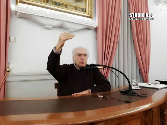 """Ομιλία Χρήστου Γιανναρά στον """"ΔΑΝΑΟ"""":  «Εκσυγχρονισμός» και «πρόοδος»: η ωμή απάτη"""