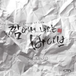 Lirik Lagu Charm of Life - Heechul, Shindong, Eunhyuk & Solar