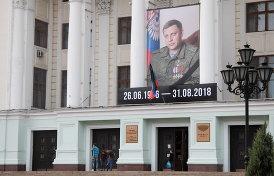 Олег Царев о последствиях убийства Захарченко