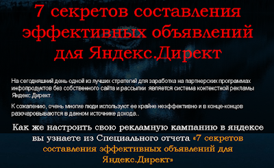 http://gpclick.ru/affiliate/8082859