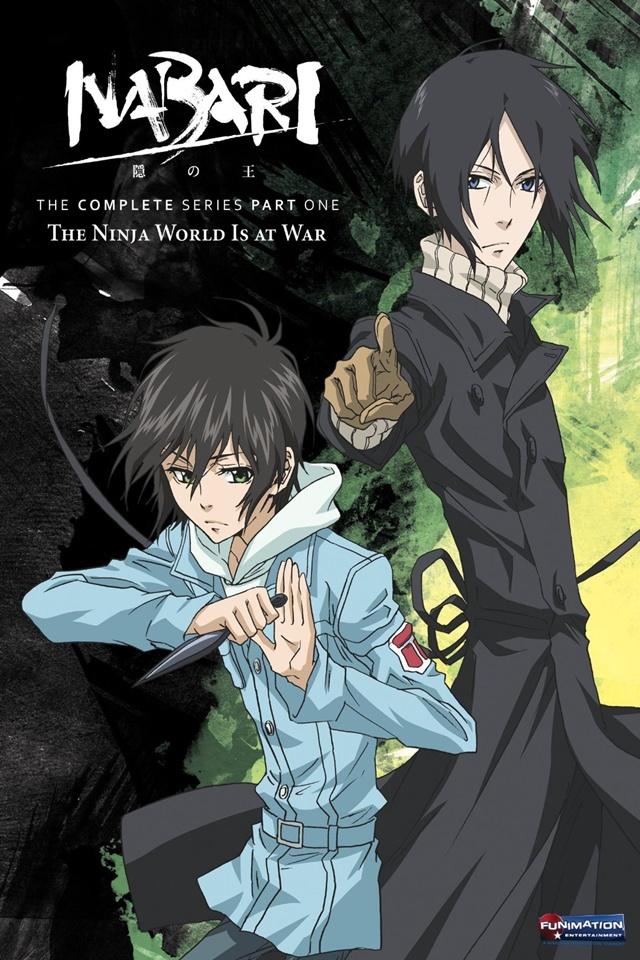cover anime Nabari no Ō