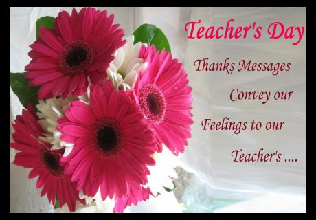 Happy teachers day imageswallpaperspictures teachers day pictures best teachers day images download free thecheapjerseys Gallery