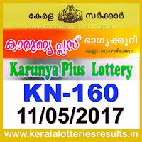 Keralalotteries, kerala lottery, keralalotteryresult, kerala lottery result, kerala lottery result live, kerala lottery results, kerala lottery today, kerala lottery result today, kerala lottery results today, kerala lottery result 11 5 2017 karunya-plus lottery kn 160