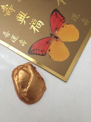 Feng Shui Vera Sousa
