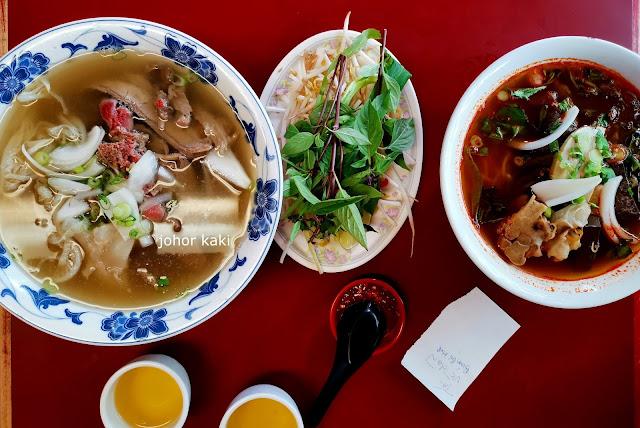 Local Favourite Budget Vietnamese Restaurant. Pho Tien Thanh @ Ossington Ave, Toronto