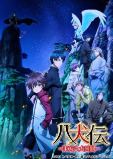 Download Hakkenden: Touhou Hakken Ibun S2 Subtitle Indonesia Batch Episode 1-13
