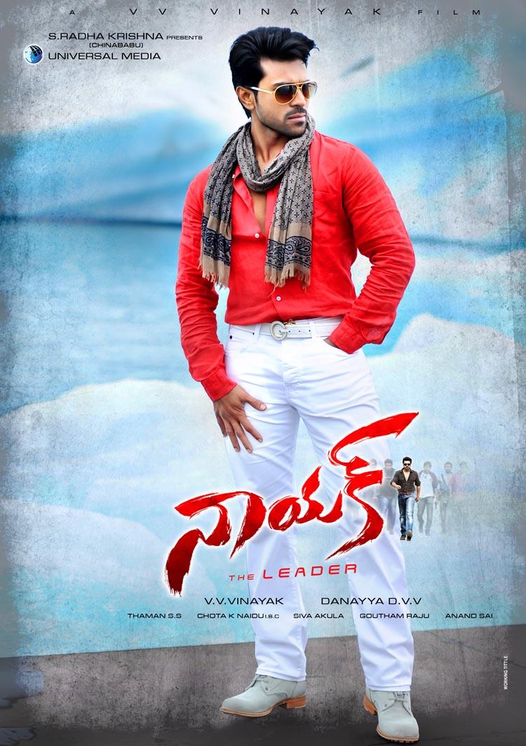 Ismart Shankar Movie Mp3 Songs Download
