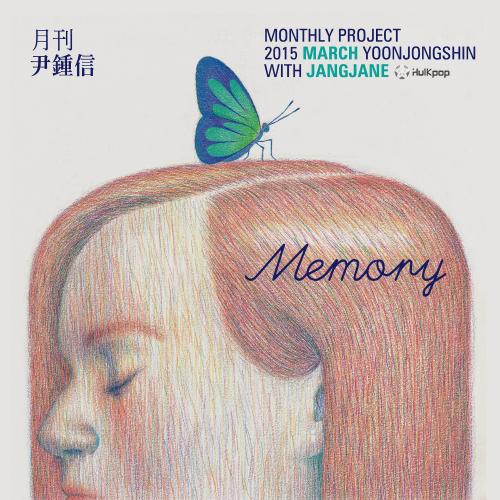 [Single] Yoon Jong Shin – Yoon Jong Shin Monthly Project 2015 March
