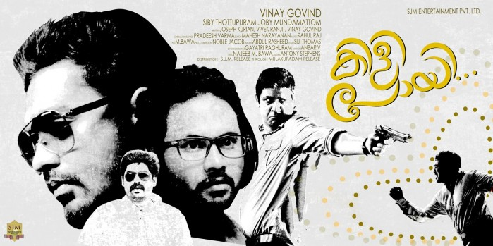 Kili poyi malayalam movie review