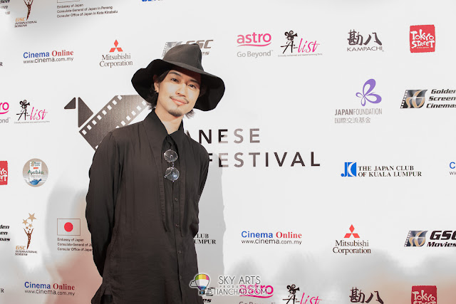 Takumi Saitoh  斎藤工 at Japanese Film Festival 2017