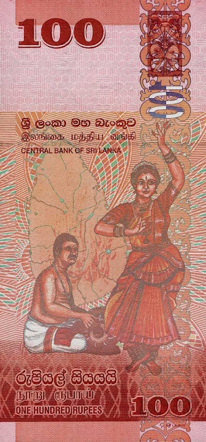 Sri Lanka Currency 100 Rupees banknote 2010 Dancers