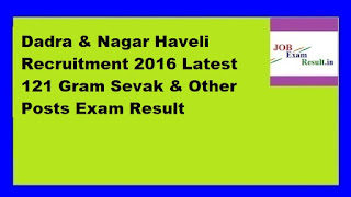 Dadra & Nagar Haveli Recruitment 2016 Latest 121 Gram Sevak & Other Posts Exam Result