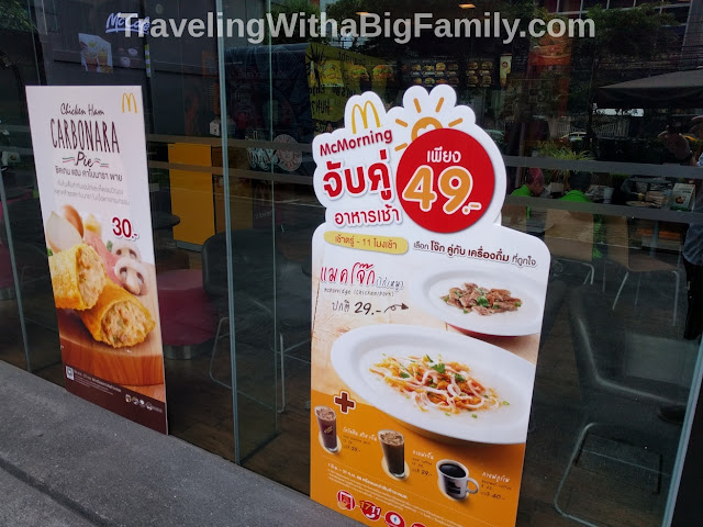 Some unexpected fast food choices in Bangkok