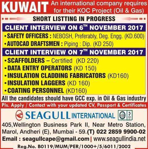 Kuwait KOC Oil & Gas Jobs | Walk-in Interview | Seagull International