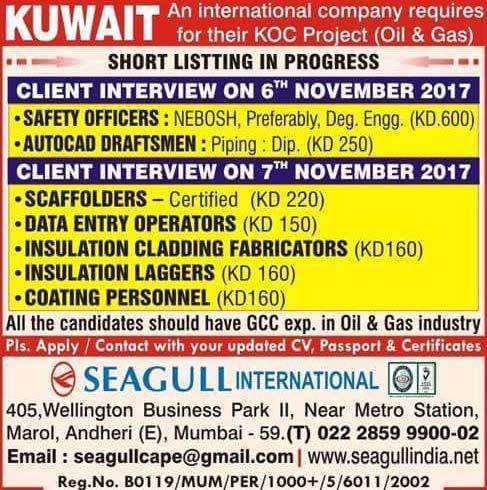Kuwait KOC Oil & Gas Jobs | Walk-in Interview | Seagull International