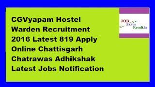 CGVyapam Hostel Warden Recruitment 2016 Latest 819 Apply Online Chattisgarh Chatrawas Adhikshak Latest Jobs Notification