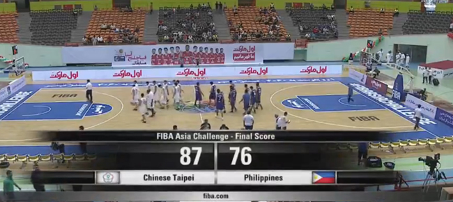 HIGHLIGHTS: Gilas Pilipinas vs. Chinese Taipei (VIDEO) 2016 FIBA Asia Challenge