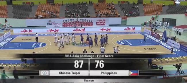 HIGHLIGHTS: Gilas Pilipinas vs. Chinese Taipei (VIDEO) 2016 FIBA Asia Challenge
