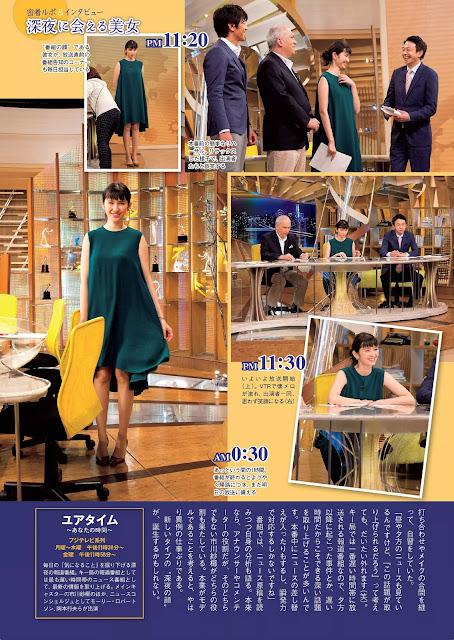 市川紗椰 Ichikawa Saya Weekly Playboy No 23 2016 Images 3
