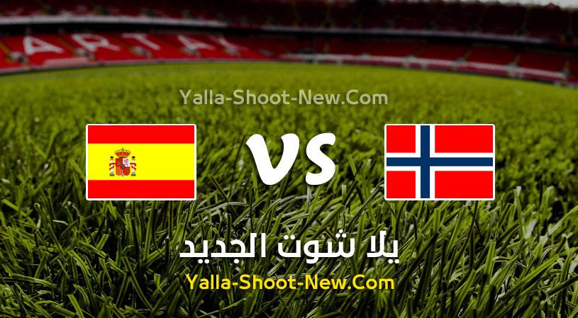 مباراة اسبانيا والنرويج
