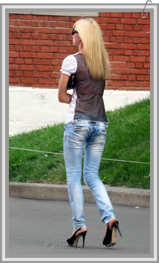 Stylish Moscow Blonde Girl