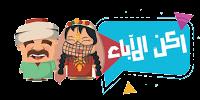 http://al3abtabkh1.blogspot.com/p/blog-page_25.html