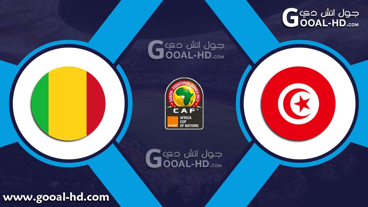 تونس ومالي بث مباشر
