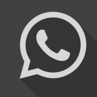 whatsapp shadow button