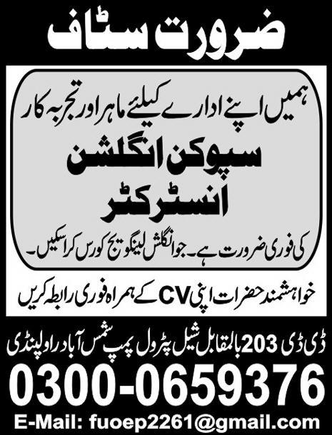 Spoken English Instructor Jobs 02 Jan 2019
