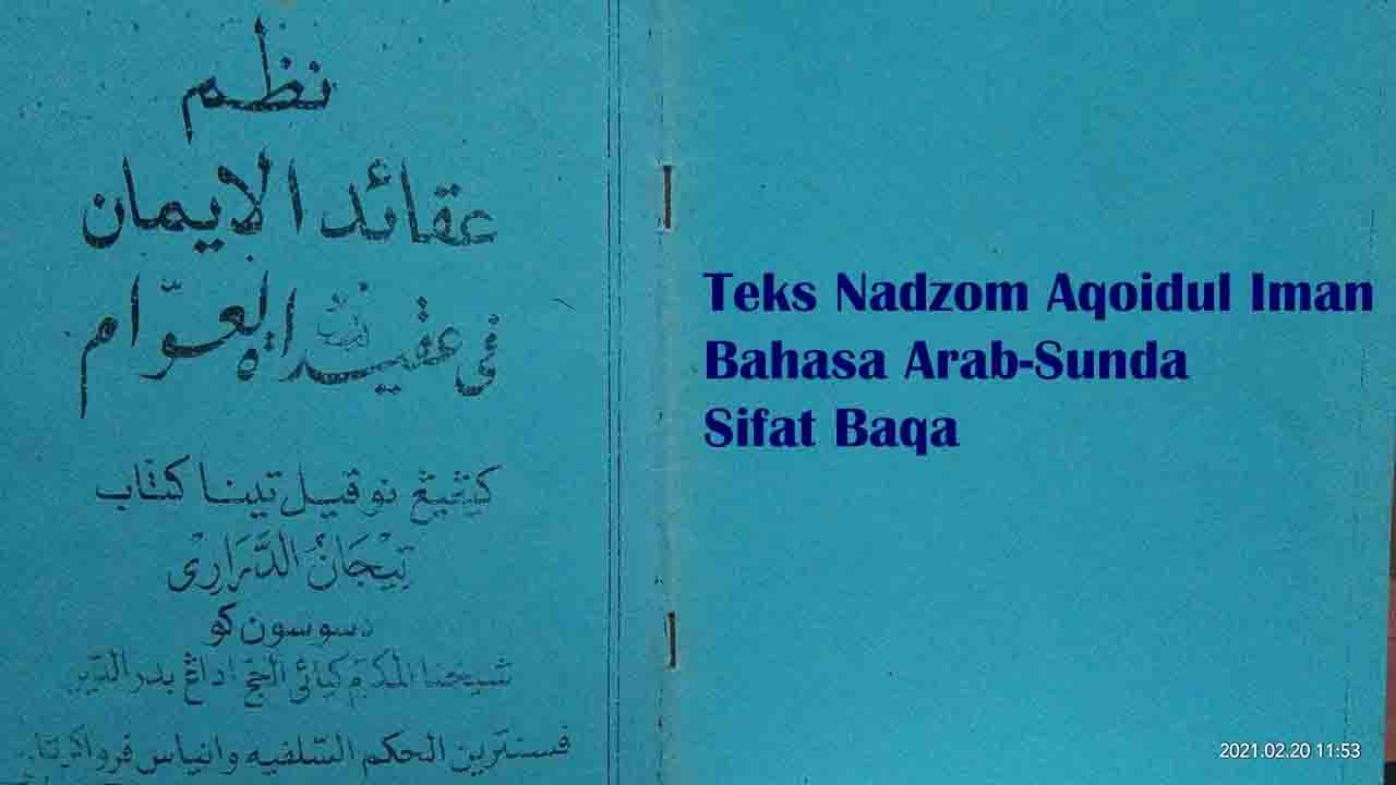 Teks Nadzom Aqoidul Iman Bahasa Sunda Sifat Baqa