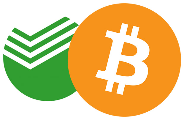 Image result for биткоин на сбербанк