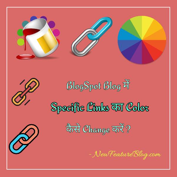 change-specific-links-color-in-blog