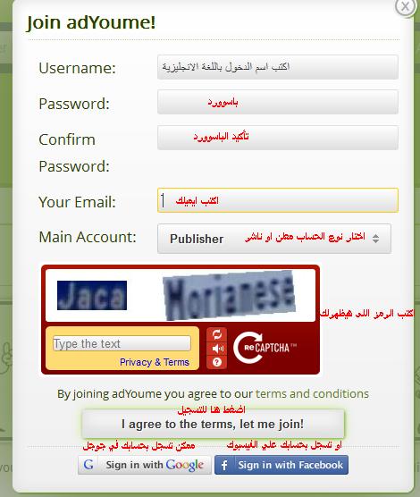 وداعاً adf.ly للدول العربية واهلاً adyou.me