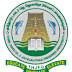 TN Fisheries University Recruitment 2019 Junior Assistant and Office Assistant 38 Post
