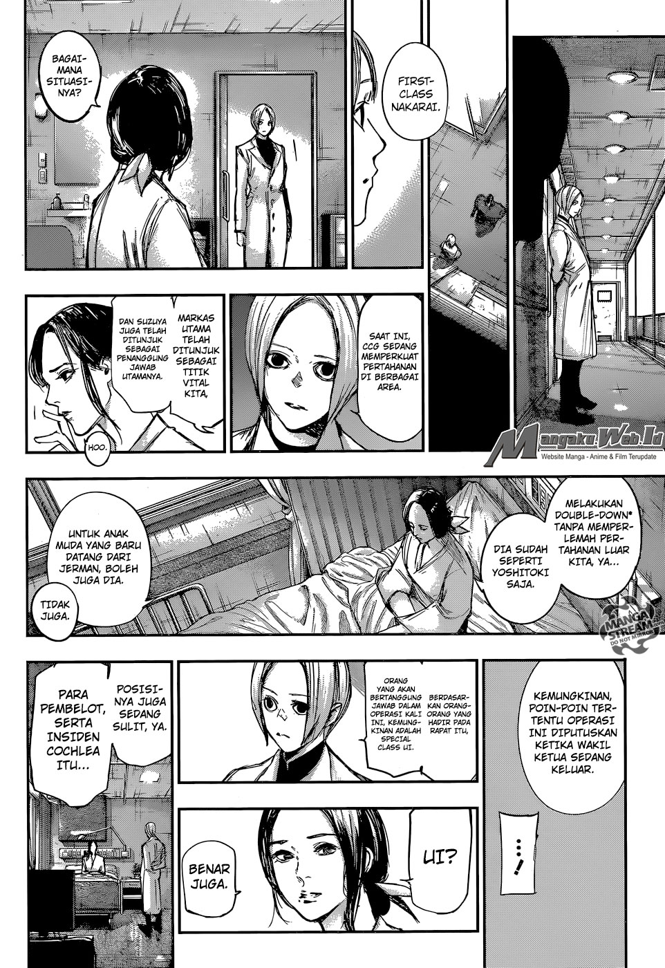 Tokyo Ghoul: Re Chapter 104-7