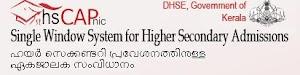 Kerala Plus One (+1) admission 2016 HSCAP online registration