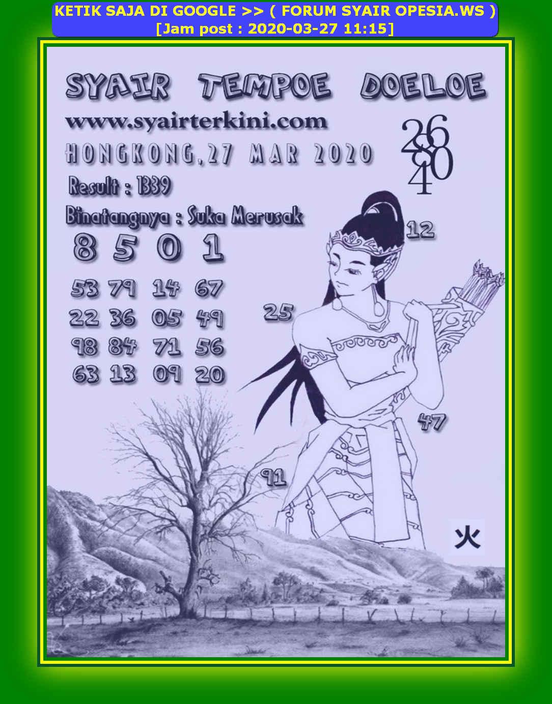 Kode syair Hongkong Jumat 27 Maret 2020 208
