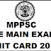 MPPSC AE Mains Admit Card 2016 Download www.mponline.gov.in