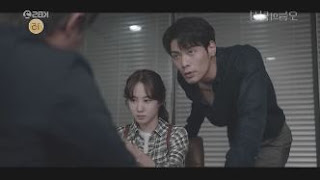 Sinopsis The Ghost Detective Episode 16