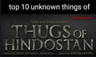 thugs of hindustan story  thugs of hindustan trailer  thugs of hindustan release date  thugs of hindustan trailer release date  thugs of hindostan update  latest news on thugs of hindostan  thugs of hindustan budget  thugs of hindustan news