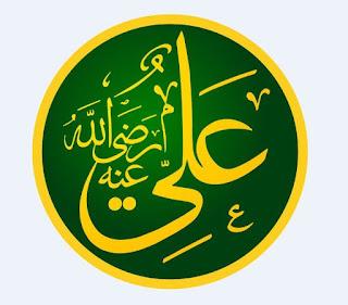 Kata Bijak Ali bin Abi Thalib (Mutiara)