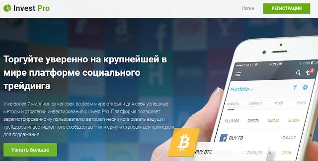 [SCAM] Мошеннический сайт 24livi.host (мой1-блог.рф) - Отзывы, платит или лохотрон?