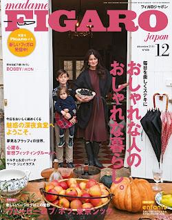 [雑誌] madame FIGARO japon (フィガロ ジャポン) 2016年12月号, manga, download, free