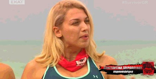 H Κωνσταντίνα Σπυροπούλου απάντησε στα σχόλια ότι εξαιτίας της πολλοί έχασαν τη δουλειά τους