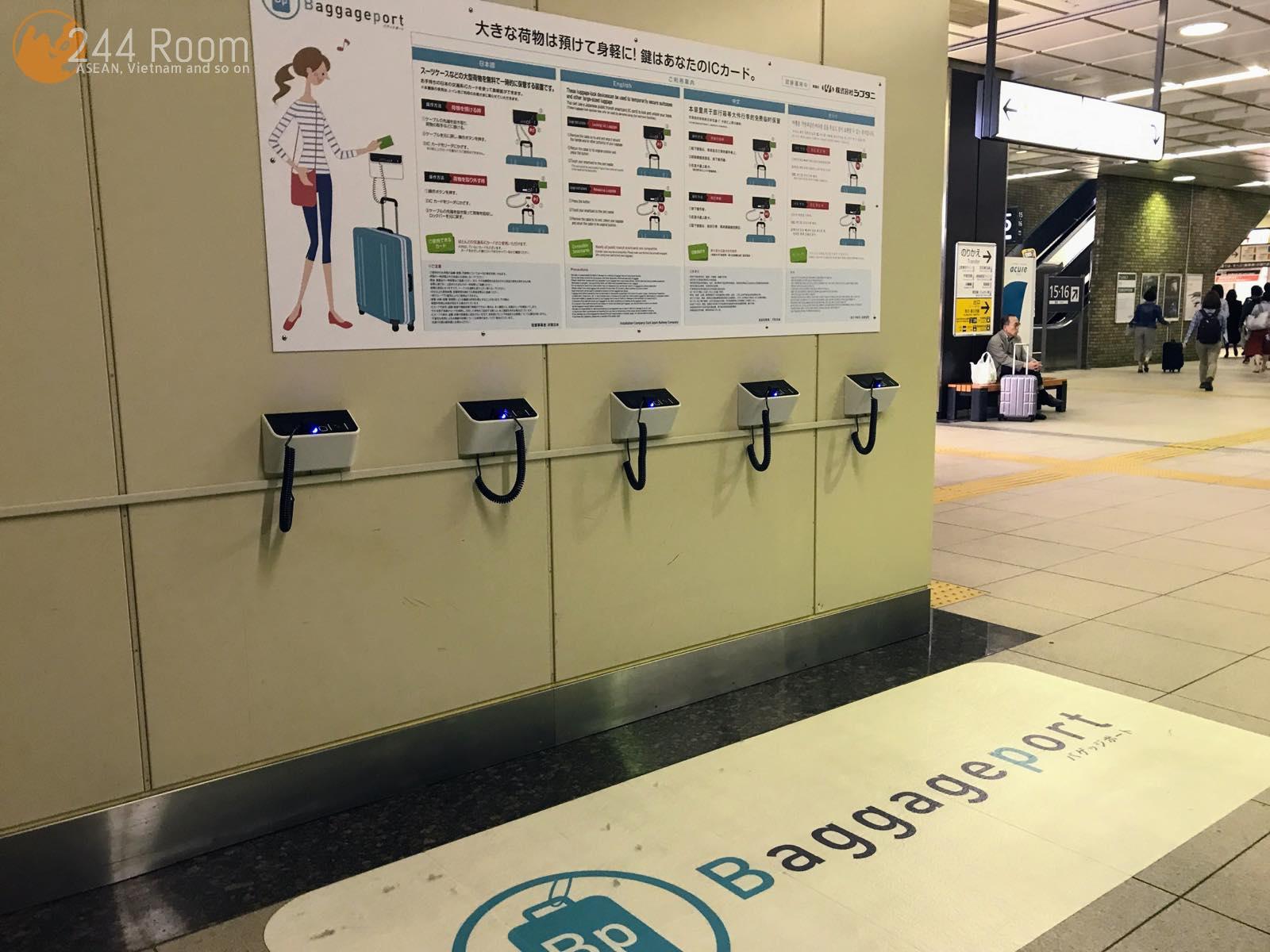 大宮駅バッゲジポート Baggageport2