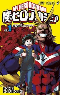 تقرير مانجا اكاديمية بطلي Boku no Hero Academia
